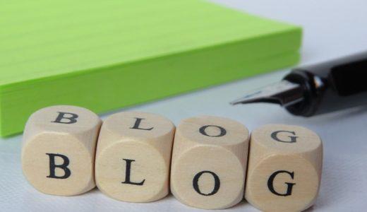 ブログを作らなくても生徒募集はできます!