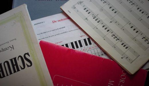 クラシック音楽史の入門書