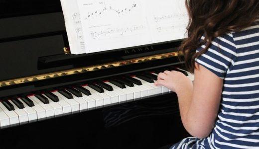 新しい生活様式でのコロナ感染予防しながらできるピアノレッスンとピアノの除菌方法