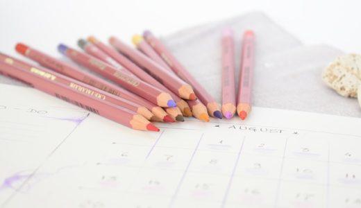 万能なコミュニケーションツール!教室便りを書きましょう
