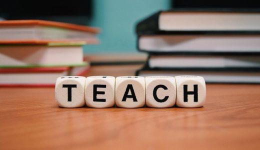 ピアノを教えられる先生になるためにしたい必須事項3つ