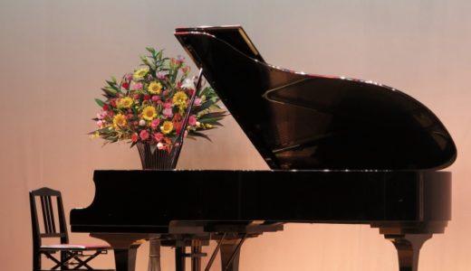 ピアノの発表会の参加費の相場はいくら?