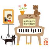 ピアノ教室におけるオンラインレッスンの方法3つ